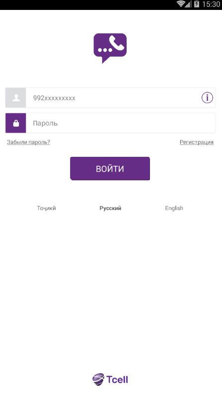 Нажать клавишу «Забыл пароль»