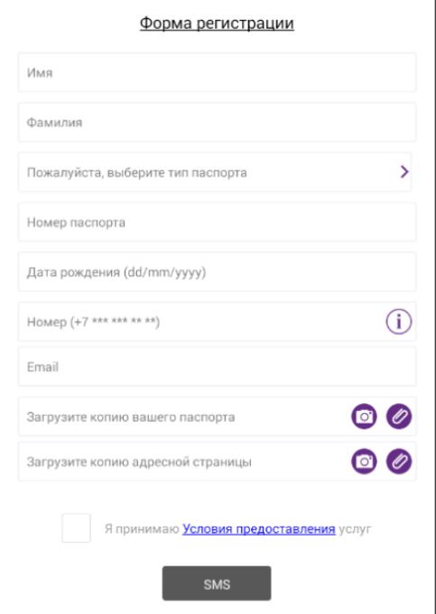 Способы регистрации в программном продукте